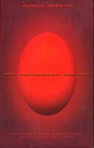 Het pseudoniem van God